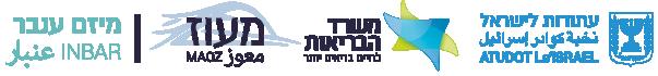 לוגו ענבר